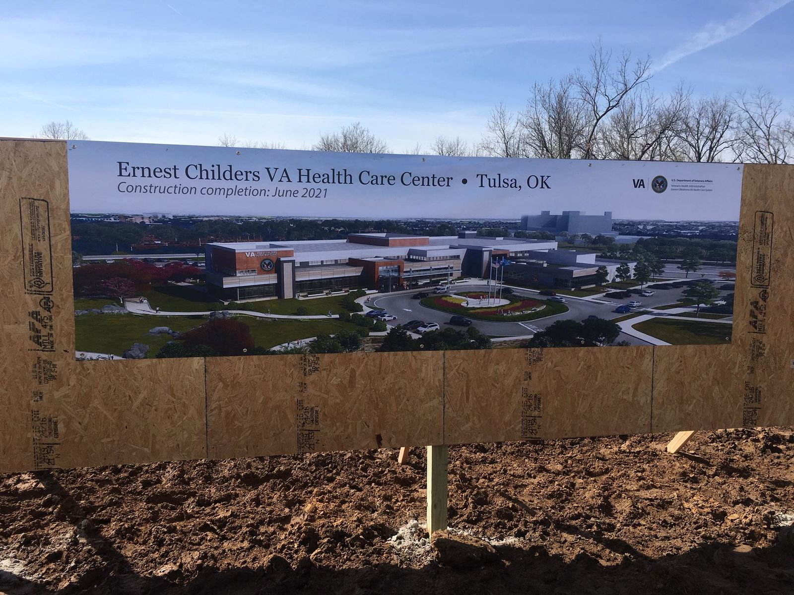 Groundbreaking for Ernest Childers VA Health Center in Tulsa; 5 Apr 2019 (KTUL)