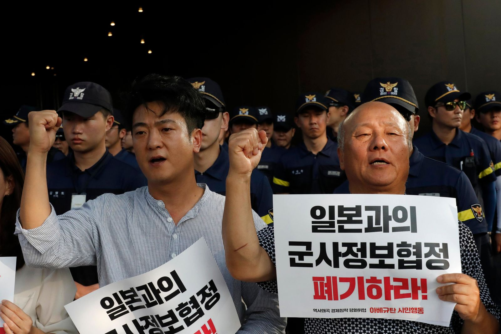 South Korean protesters shout slogans during a rally demanding the South Korean government to abolish the General Security of Military Information Agreement, or GSOMIA, an intelligence-sharing agreement between South Korea and Japan, in front of Japanese embassy in Seoul, South Korea, Thursday, Aug. 22, 2019.of Military Information Agreement, or GSOMIA. (AP Photo/Lee Jin-man)