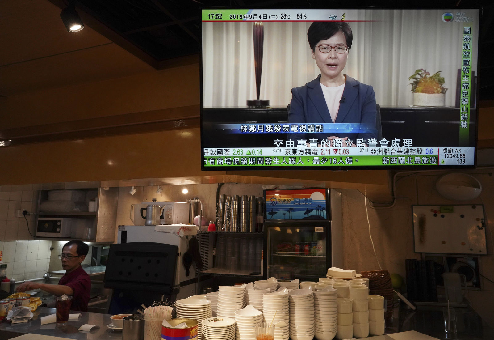 Hong Kong Chief Executive Carrie Lam, seen in a telecast, makes an announcement in Hong Kong, on Wednesday, Sept. 4, 2019. .(AP Photo/Vincent Yu)