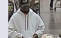 US Bank Robbery Suspect 2.png