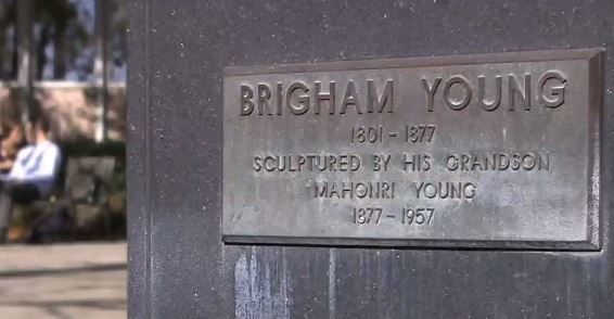 <p>Brigham Young University was named the No. 1 university in Utah, according to a new study by Wallet Hub. (Photo: KUTV)</p>