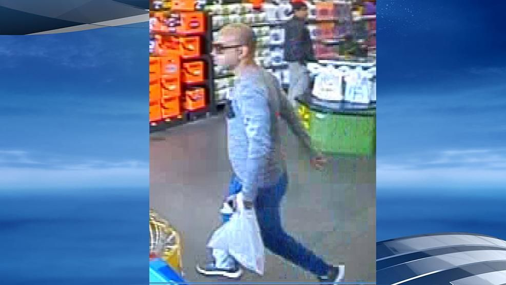 Authorities are asking the public for help identifying a man they believe is using stolen debit cards at two Walmart stores in Conway. (Photo: Conway Police Department)